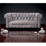Офисный диван диван Боттичелли 3