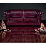 Офисный диван Боттичелли Слик 3